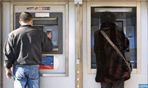 Fonds spécial: Procédure de retrait des aides financières pour le secteur informel
