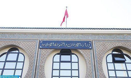 Enseignement traditionnel: Pas de reprise de cours et annulation des examens normalisés (ministère des Habous)